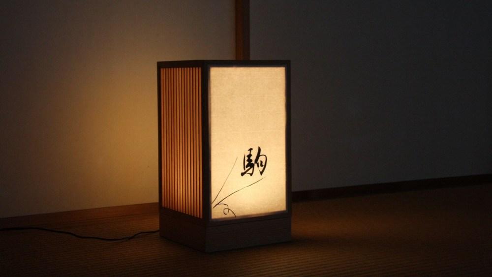 Lampu Interior Rumah Jepang