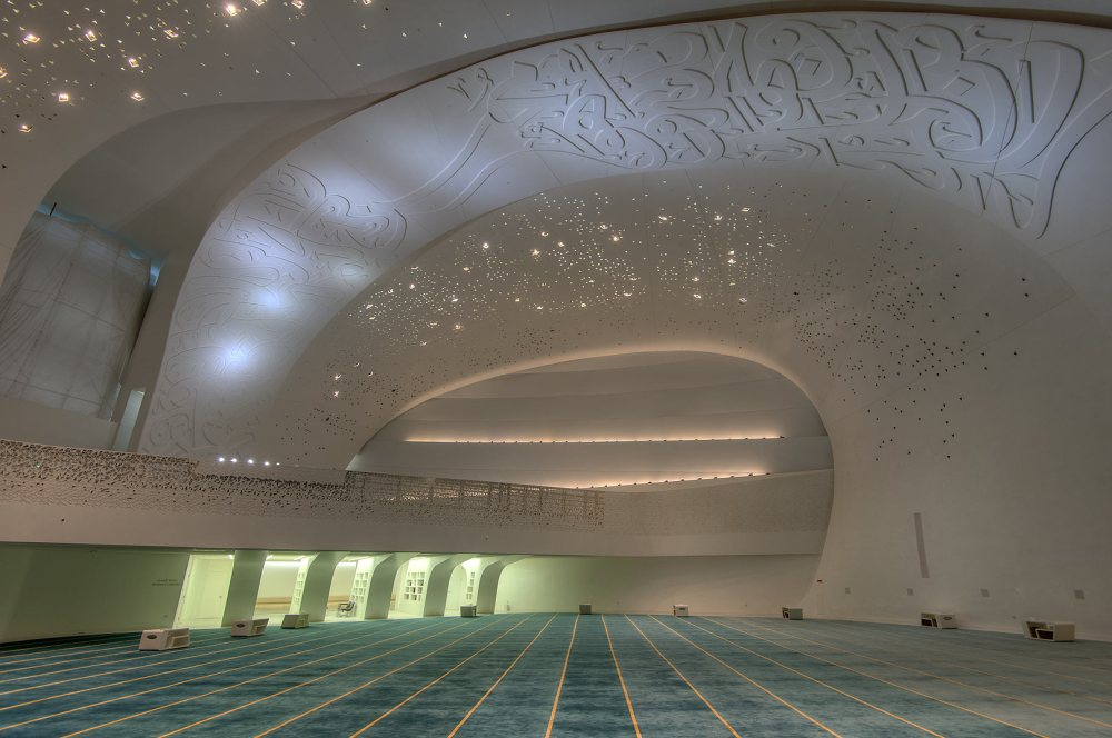 Education City Mosque, Doha, Qatar