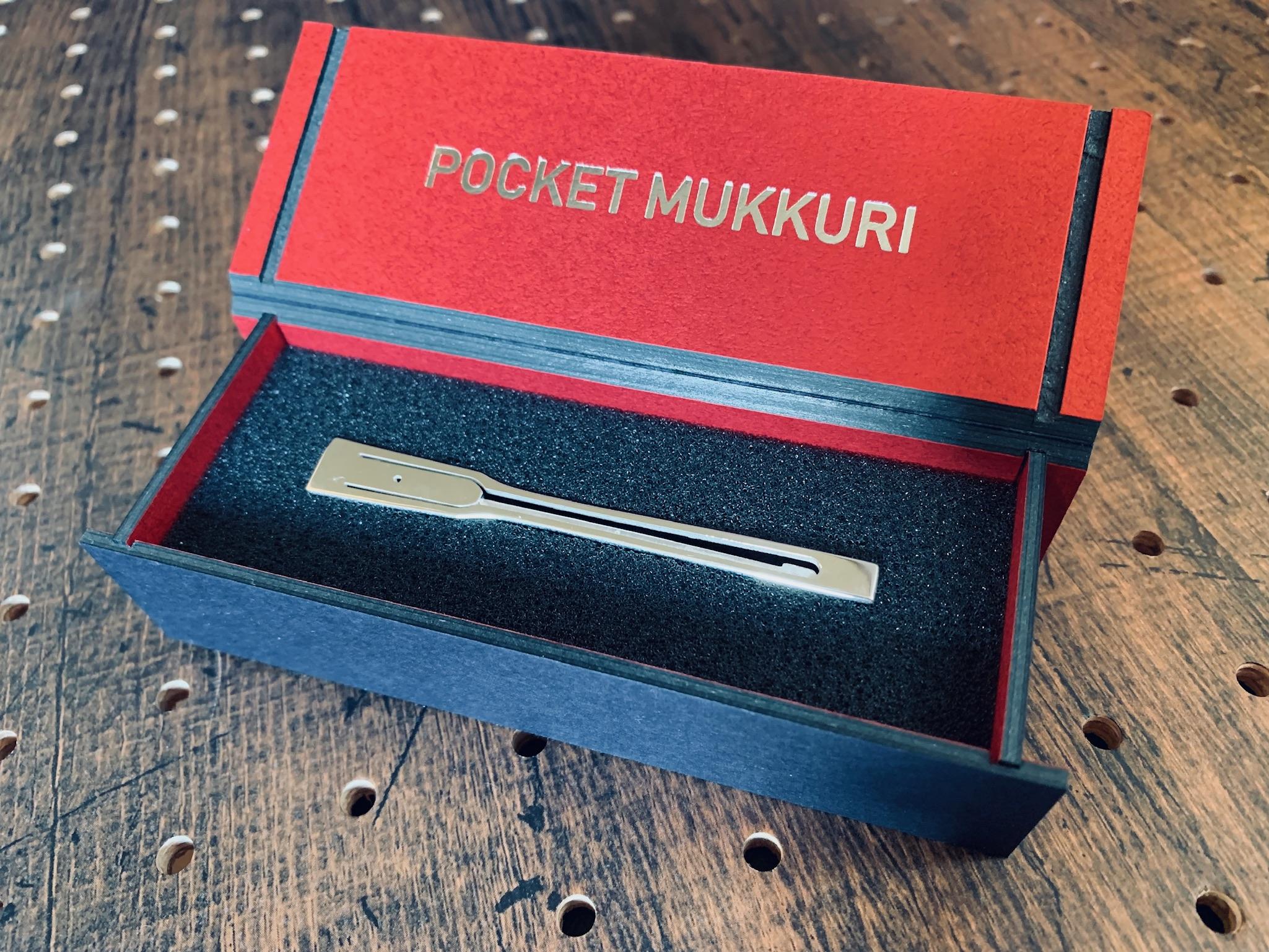 「【POCKET MUKKURI】発売」のアイキャッチ画像