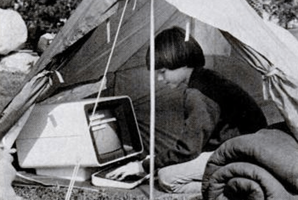 vintagecomputercamp