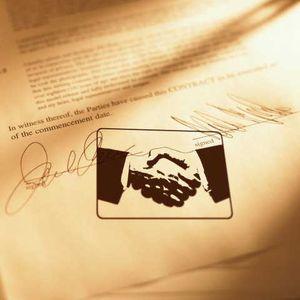 Как оформляются дополнительные соглашения. Как и зачем заключают дополнительные соглашения