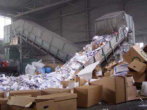 Франшиза по переработке мусора
