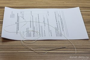 2, 3 және 4 тесіктер үшін құжаттарды қалай сұрыптауға болады, сонымен қатар бұрышта
