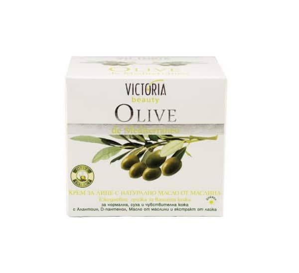 crema de noche y día con aceite de oliva