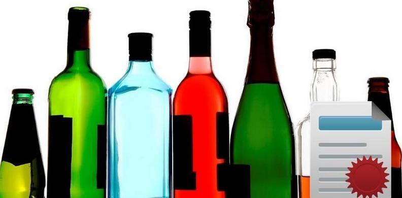 Закон о пиве в РФ: штрафы, последние поправки. Закон о пиве: последние изменения