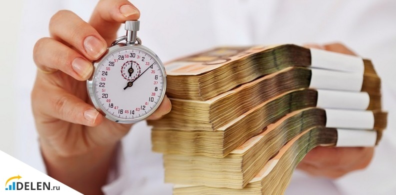 В кредит получение помощь предоплата