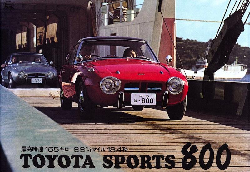 toyota sports 800
