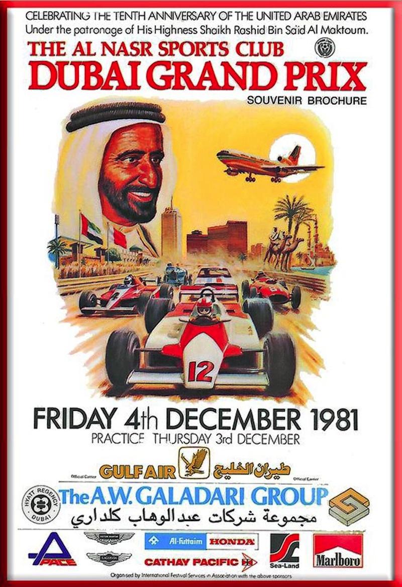 Grand Prix Dubai 1981 Affiche