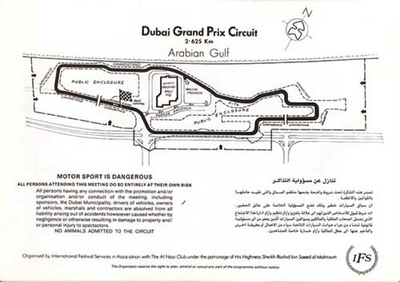 Grand Prix Dubai 1981 tracé