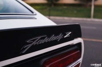 DLEDMV_240_Z_Nostalgic_Venture_fairlady
