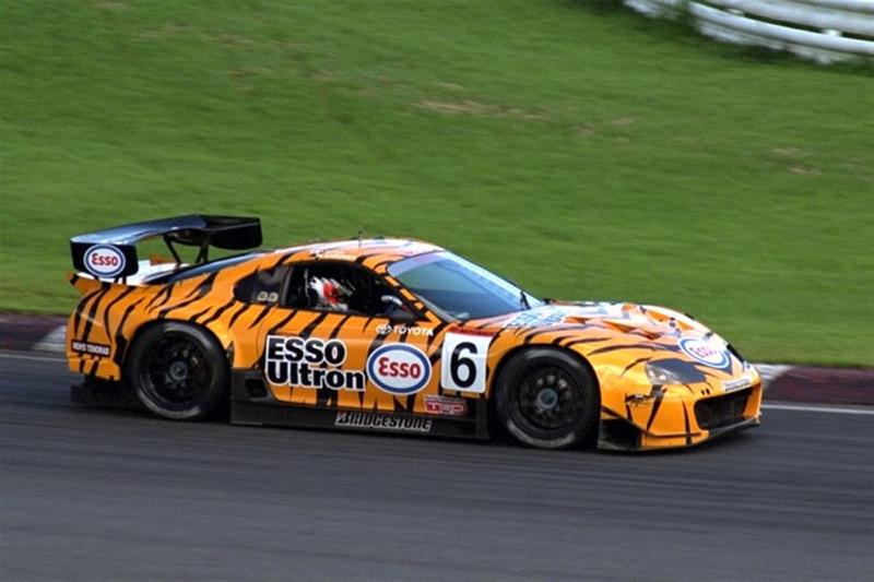 DLEDMV - Toyota GT86 Vintage racing color - 02