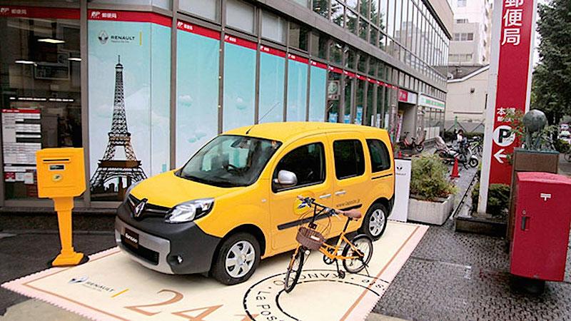 DLEDMV - Renault Kangoo La Poste - 00
