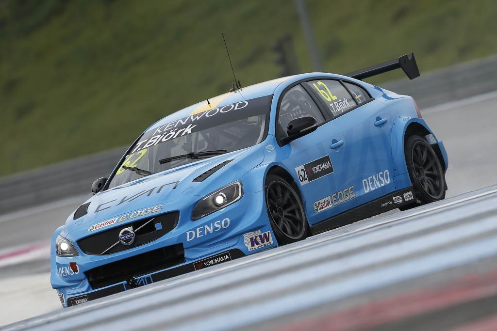 Engine Sound : Volvo S60 Polestar WTCC 15