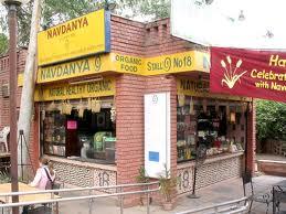 NAVDANYA -Review
