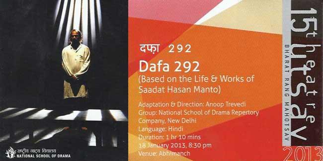 Dafa 292 – Bharat Rang Mahotsav