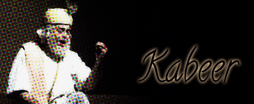 Kabeer – Musical solo act by Shekhar Sen