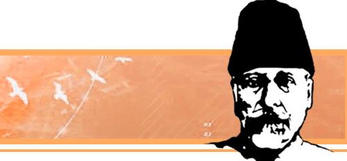 November 12, 2010: Maulana Abul Kalam Azad Memorial Lecture at NMML