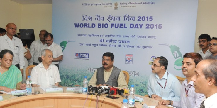 world-biofuel-day-in-delhi