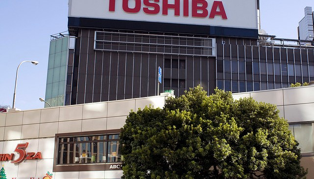 Toshiba Corporation Strengthening Its Water Business in South Asia