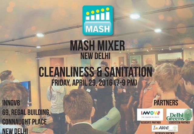 mash-mixer-environment-sanitation-cp