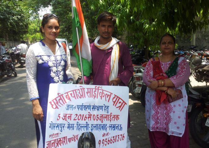 dharti-bachao-cycle-yatra-gorakhpur-delhi