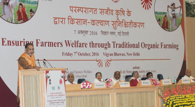 Workshop on Farmers Welfare Through Traditional Organic Farming