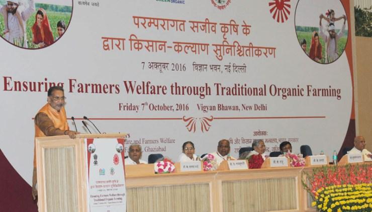 goi-promotes-organic-farming