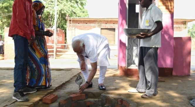 Prime Minister Shri Narendra Modi Helps Construct a Toilet