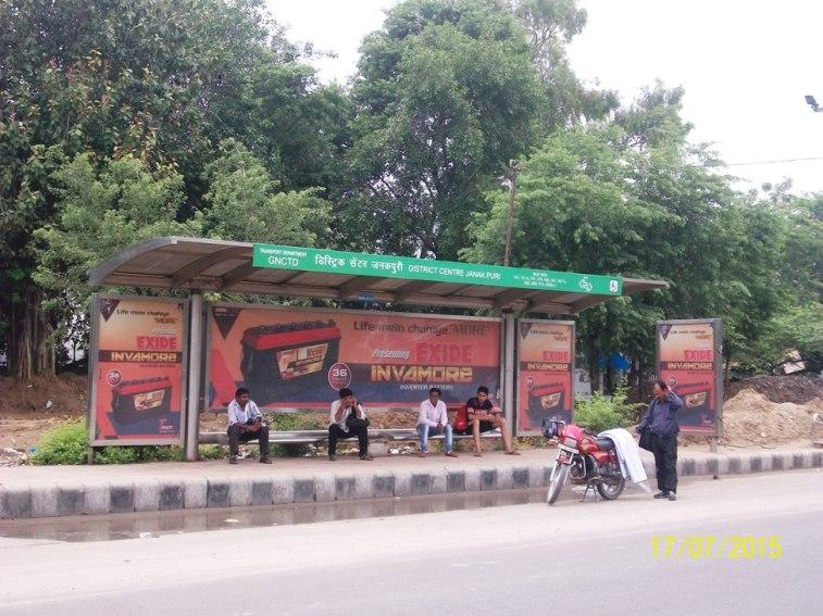 district-centre-janakpuri