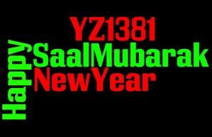 Saal Mubarak Yz 1381