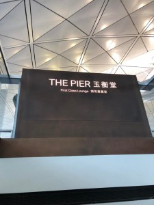 The Best Lounge in the World - the Pier