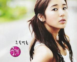 Yon-Eun-Hye-the-1st-shop-of-coffee-prince-20480294-542-437