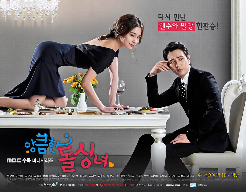 Cunning_Single_LadyMBC2014-3