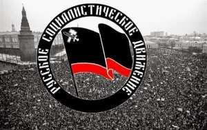"""Pro stoupence ruského revolučního nacionalismu se slovo """"Vlast"""" nestane mrtvým slovem."""