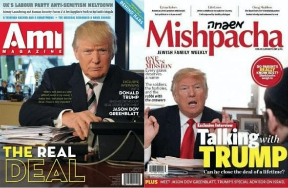Trump Ortodoxní Židé