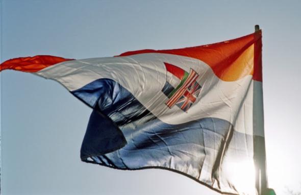 Vlajka Jižní Afriky
