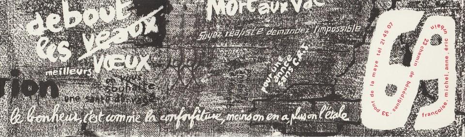 Carte de vœux 1969