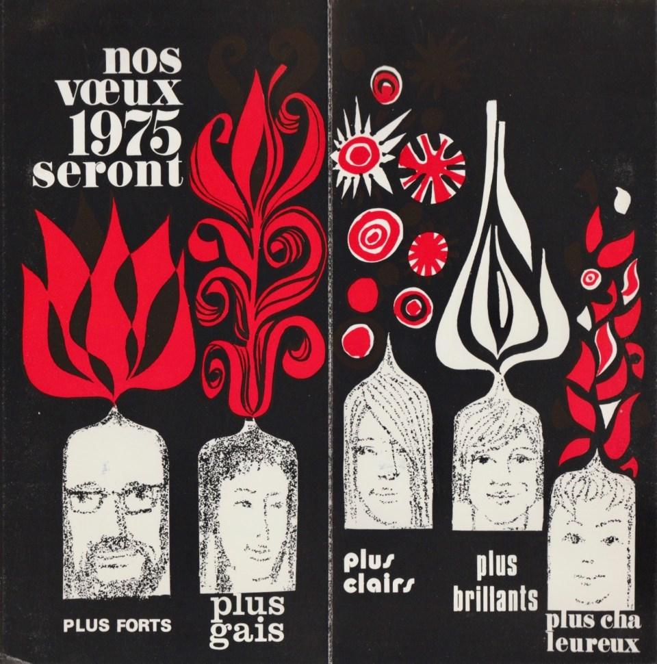Carte de vœux 1975