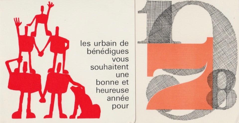 Carte de vœux 1978