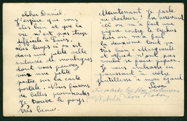 Carte postale envoyée depuis Taxco par Seva Volkov à Daniel Martinet en août 1939