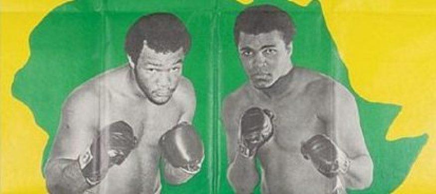Muhammad Ali vs George Foreman, Kinshasa, 1974