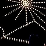 Lights - Marie Menken