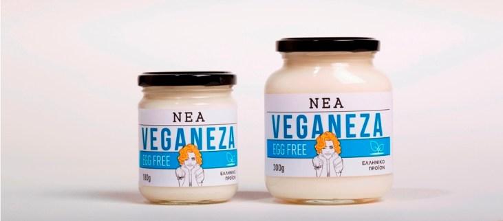 Veganeza NEA