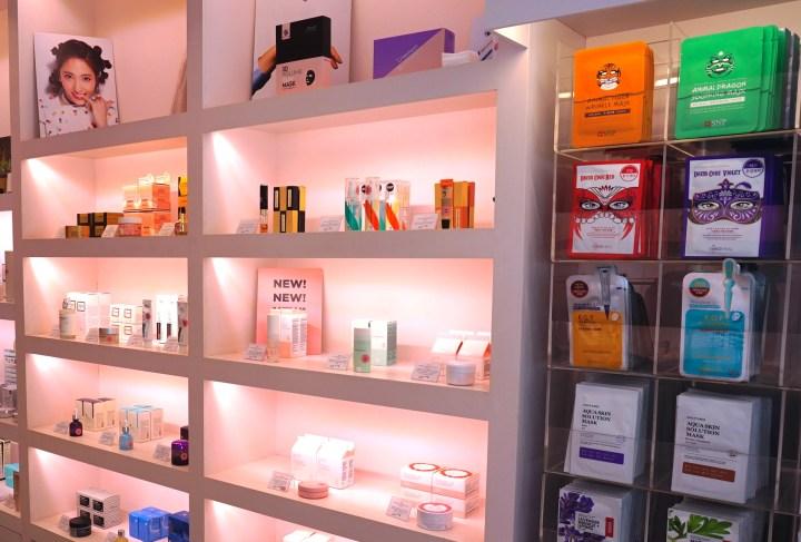 Miin Cosmetics 2
