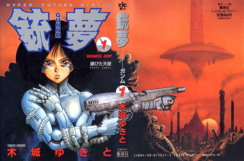 [MANGÁ] Battle Angel Alita: A jornada de uma ciborgue e a sobrevivência num mundo futurista