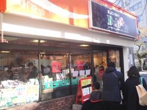 デリスタスエヒロ 店舗画像
