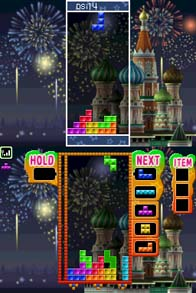 Tetris Party Live | Delisted Games