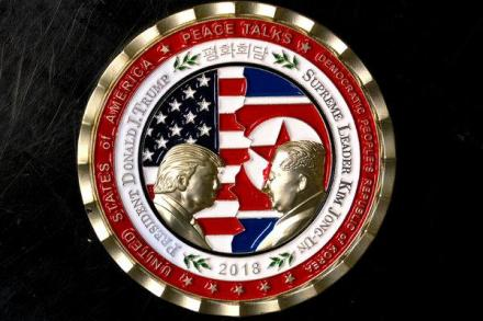 A coin intended to commemorate the North Korea deal