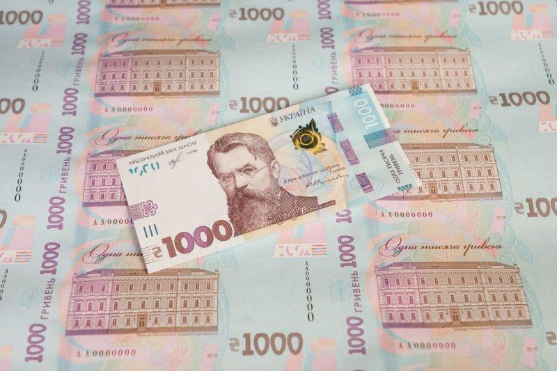 Нацбанк Украины вводит в оборот купюру номиналом 1000 гривен (ФОТО)