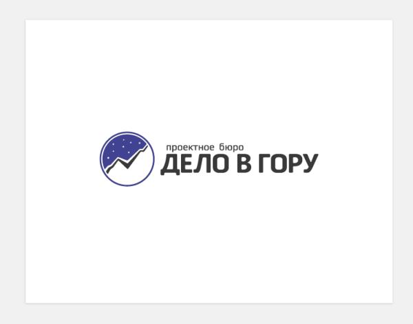 Логотип для ПБ «Дело в гору»
